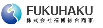 株式会社福博総合商事